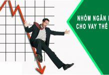 Việc đẩy mạnh cho vay khách hàng cá nhân với lãi suất tốt hơn